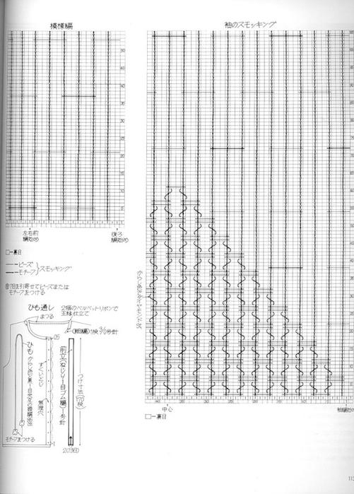 0_4fbef_a6115915_XL (501x700, 208Kb)