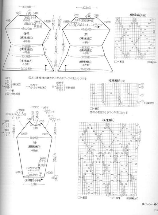 0_4fc6a_35005f7a_XL (515x700, 170Kb)