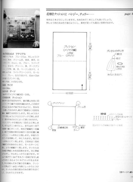 0_4fc17_3d3bdb33_XL (510x700, 134Kb)