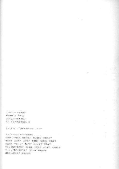 0_4fcee_14e3fb3a_XL (491x700, 44Kb)