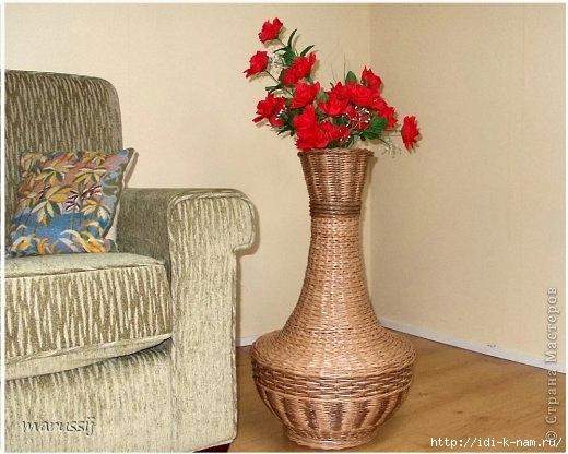 ваза (11) (520x416, 132Kb)