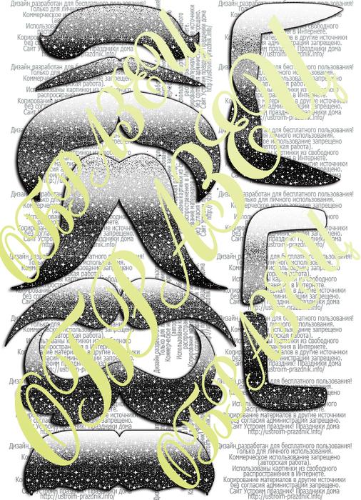 УСЫ ГЛАМУР_111 копия (506x700, 385Kb)