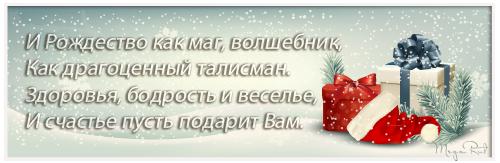 aramat_01 (500x163, 148Kb)