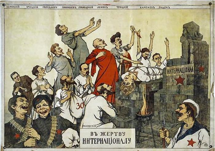 Агитационные плакаты Белого движения. 2 (700x492, 287Kb)