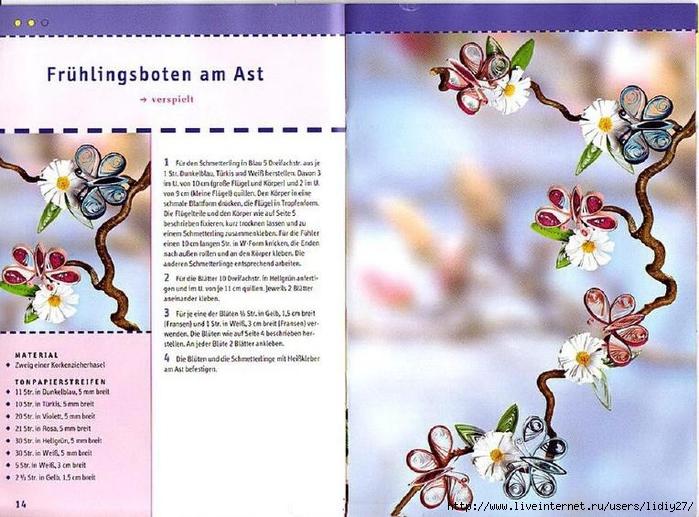 Margarete Vogelbacher - Modern Quilling romantisch - 2005_9 (700x517, 295Kb)