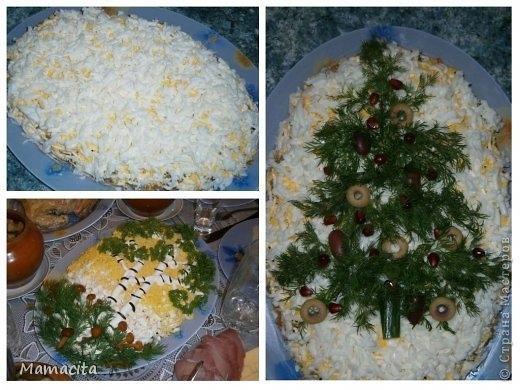 Грибной салат в праздничном оформлении (7) (520x390, 149Kb)