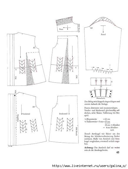 systemschnitt_1-p53-1 (435x576, 91Kb)