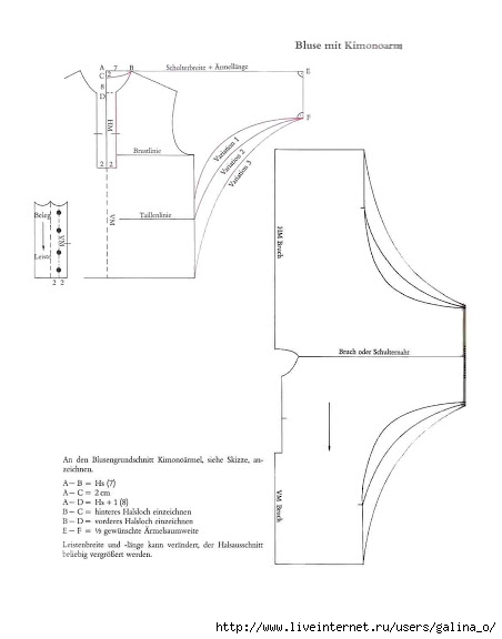 systemschnitt_1-p63-1 (452x576, 57Kb)