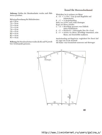 systemschnitt_1-p75-1 (436x576, 60Kb)