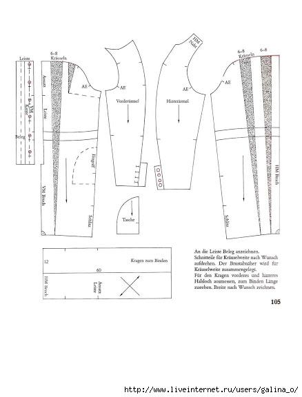 systemschnitt_1-p114-1 (438x576, 79Kb)