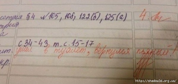 mo72OI5Ozyc (600x283, 77Kb)