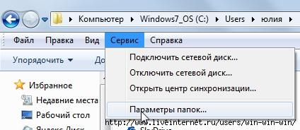 5506827_servisparametri_papok (424x184, 67Kb)
