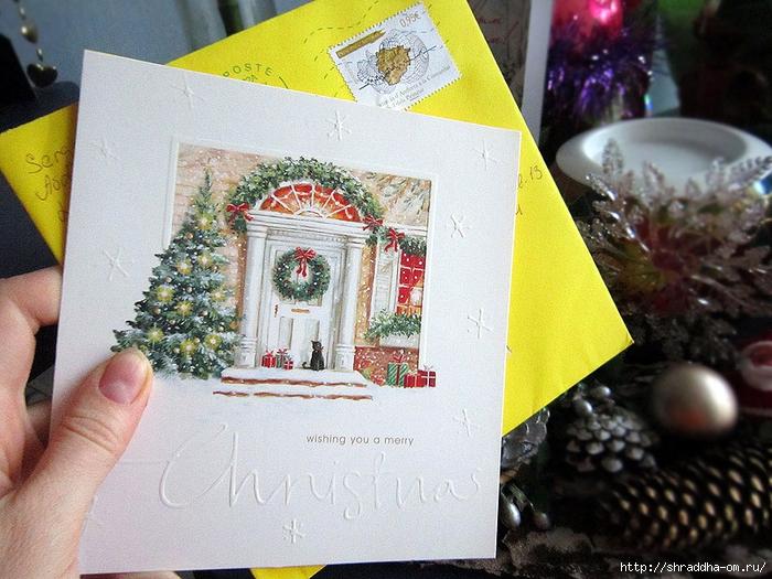 открытка от Саши (1) (700x525, 328Kb)