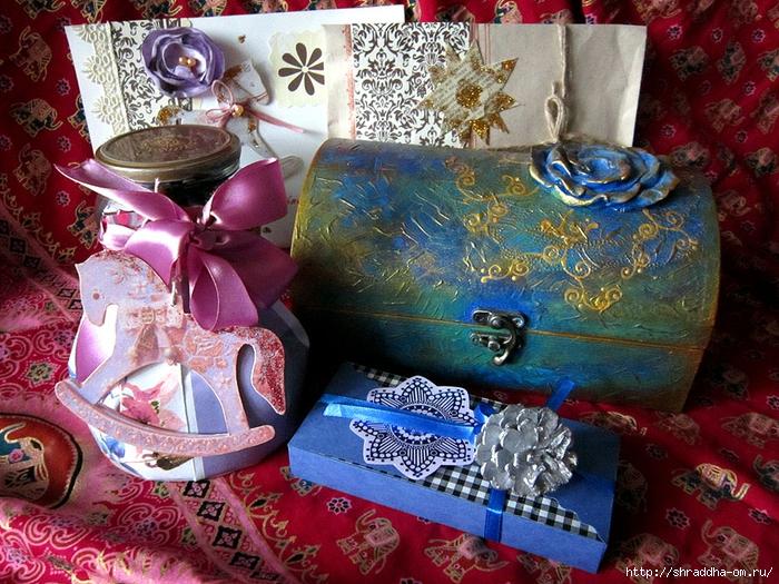 праздничная упакрвка, автор Shraddha (1) (700x525, 398Kb)