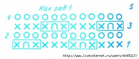 131226-1631-4608-460x196 (460x196, 66Kb)