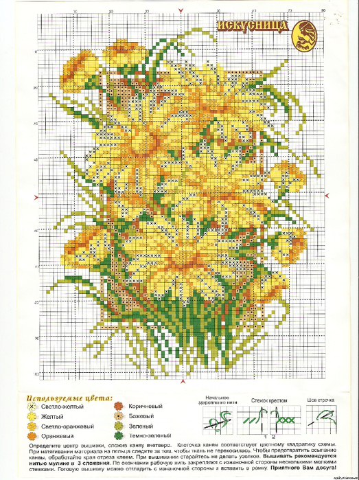 cvety-0001 (523x700, 535Kb)