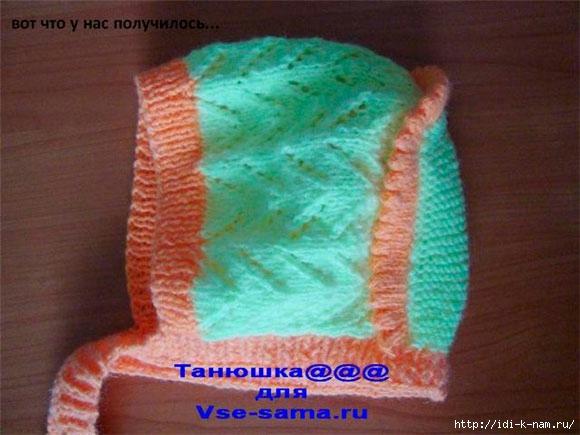 шапочка (580x435, 160Kb)