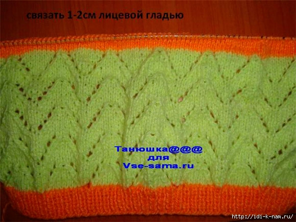 шапочка (9) (580x435, 174Kb)