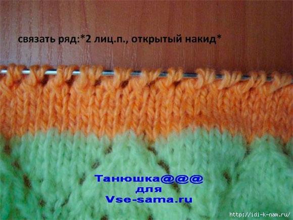 шапочка (11) (580x435, 166Kb)
