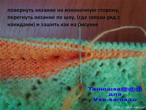 шапочка (14) (580x435, 168Kb)
