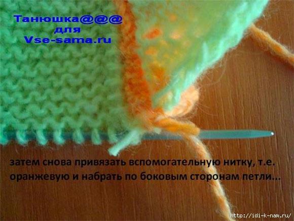шапочка (19) (580x435, 163Kb)