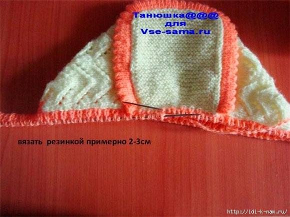 шапочка (21) (580x435, 156Kb)