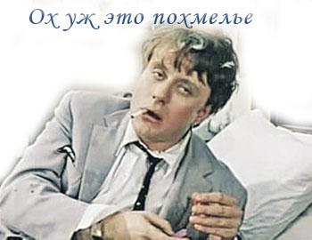 Женский алкоголизм успешное лечение красноярск