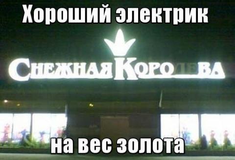 20140601201835_1 (480x327, 23Kb)