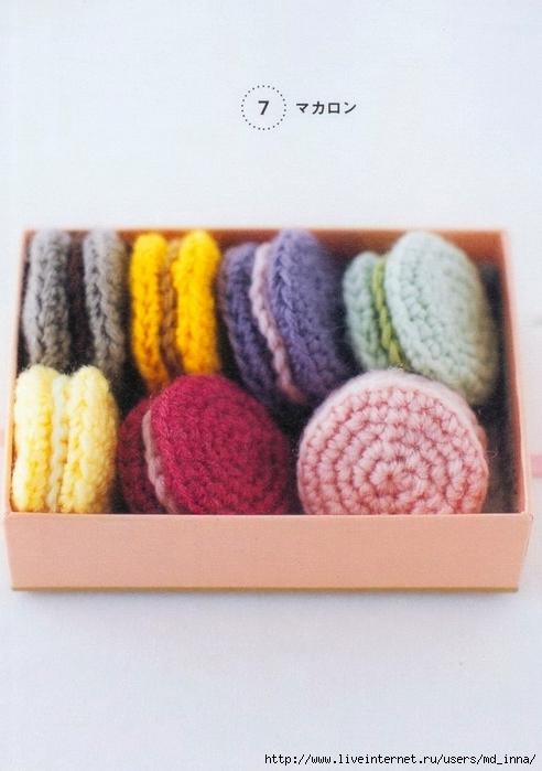 ami sweets (8) (492x700, 221Kb)