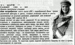 Превью 66972249_6 (606x361, 162Kb)