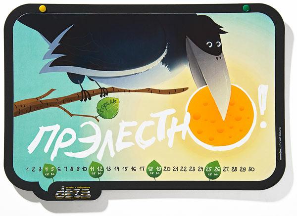 grafich.dizayn 10 (600x437, 158Kb)