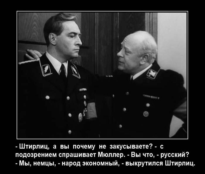 Суд не удовлетворил ходатайство защиты Безъязыкова об отводе судьи - Цензор.НЕТ 4750