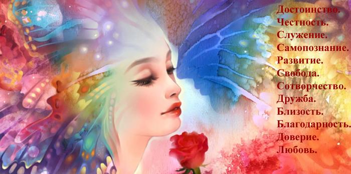 Тантра - наука преобразования Обычных любовников в Родственные души.6  упражнений тантрического секса