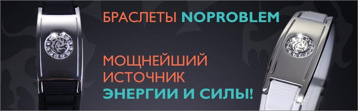 banner3 (700x216, 56Kb)