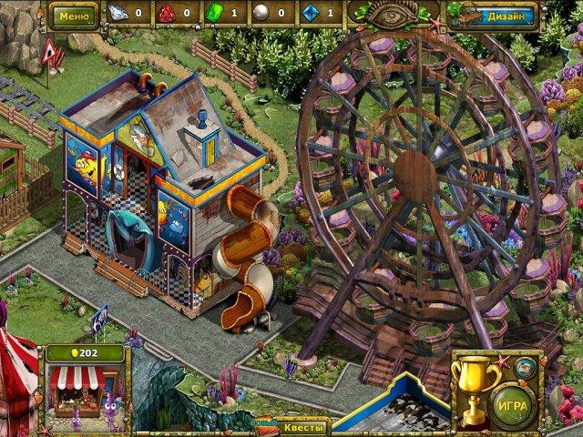 tales-of-lagoona-2-peril-at-poseidon-park-screenshot2 (640x480, 476Kb)