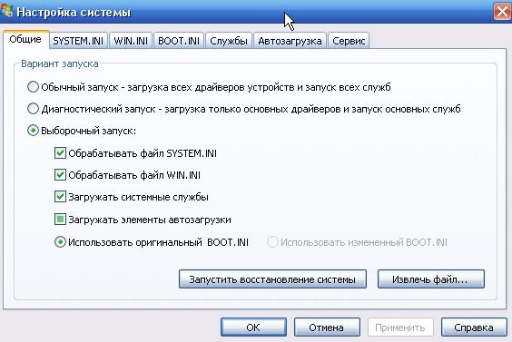 2014-01-07_163340 (564x377, 54Kb)