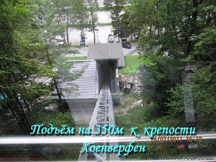IMG_1647 (700x525, 405Kb)