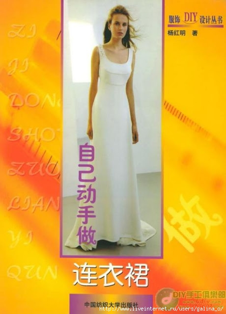 vestido 000 (460x640, 138Kb)