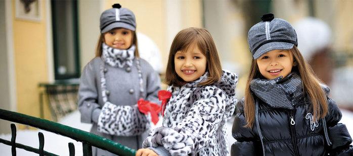 Итальянская Детская Одежда
