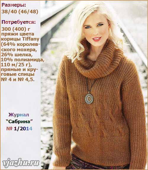 zhenskiy-pulover-iz-mohera (500x574, 69Kb)