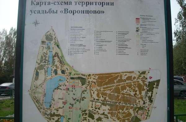 Усадьба Воронцово (600x393, 171Kb)