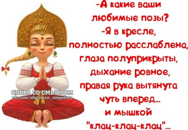 1389296403_frazochki-9 (604x419, 166Kb)