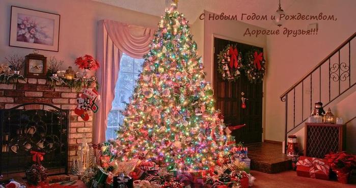 С новым Годом и Рождеством (700x369, 118Kb)