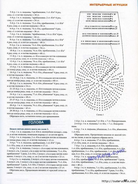 Страница (38) (525x700, 371Kb)