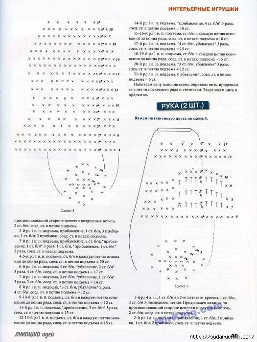 Страница (40) (525x700, 323Kb)