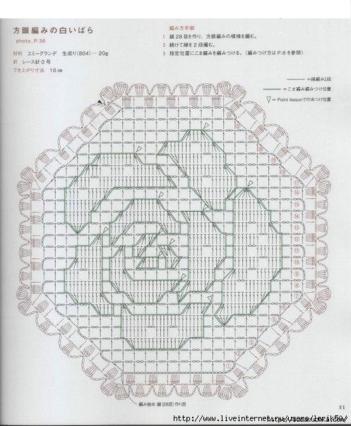 wGTTq_2Nv3E (497x604, 198Kb)