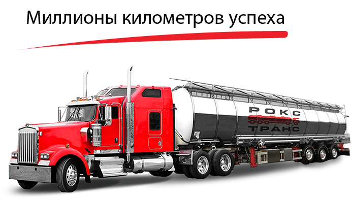 97337759_large_lorry4 (693x392, 239Kb)
