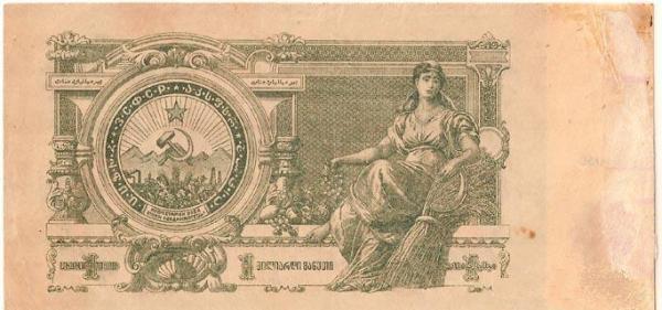 1-mlrd-ru-1924 (600x281, 34Kb)