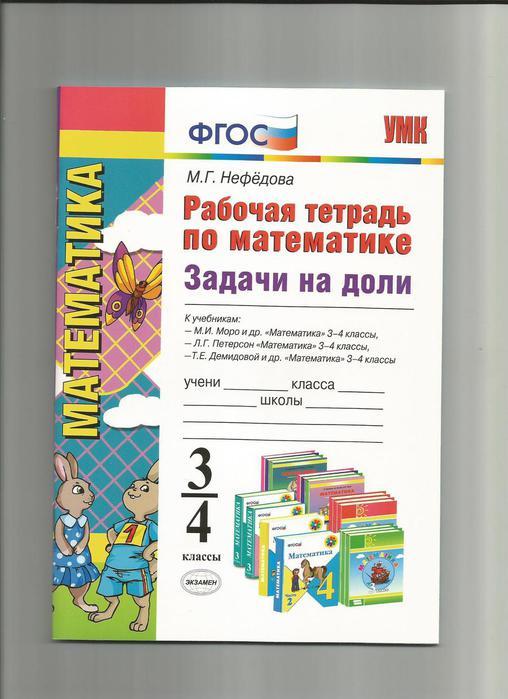 Scan0001 (508x700, 54Kb)