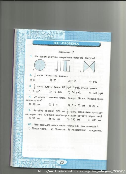 Scan0021 (508x700, 220Kb)